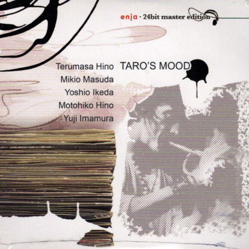 Terumasa_Hino__Taro`s_Mood