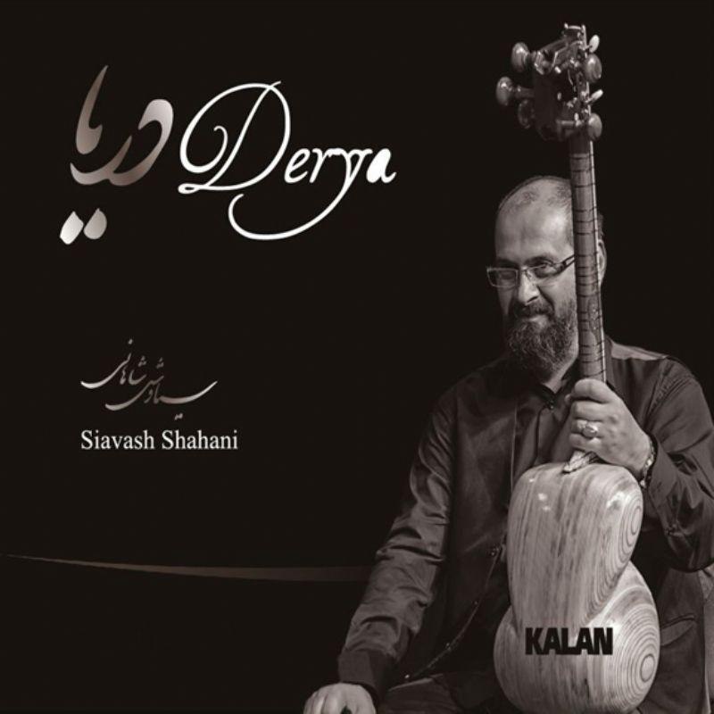 Siavash_Shahani__Derya