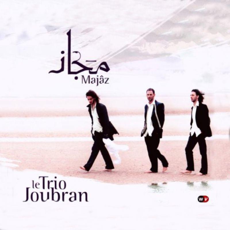 Trio_Joubran__Majâz