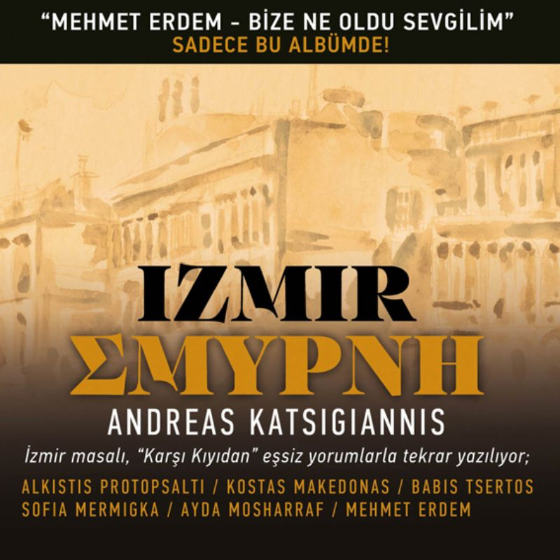 Andreas_Katsigiannis__izmir__Smyrna