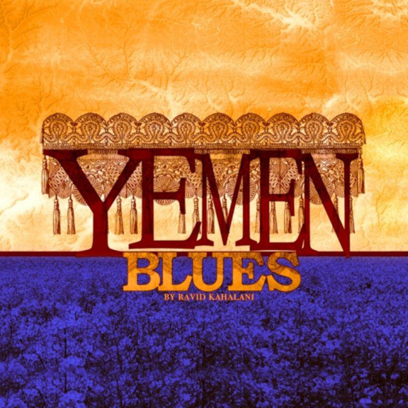 Yemen_Blues
