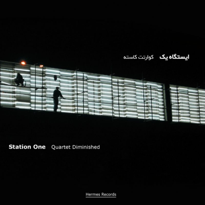 Quartet_Diminished__Station_One_[Best_of_2015_albu