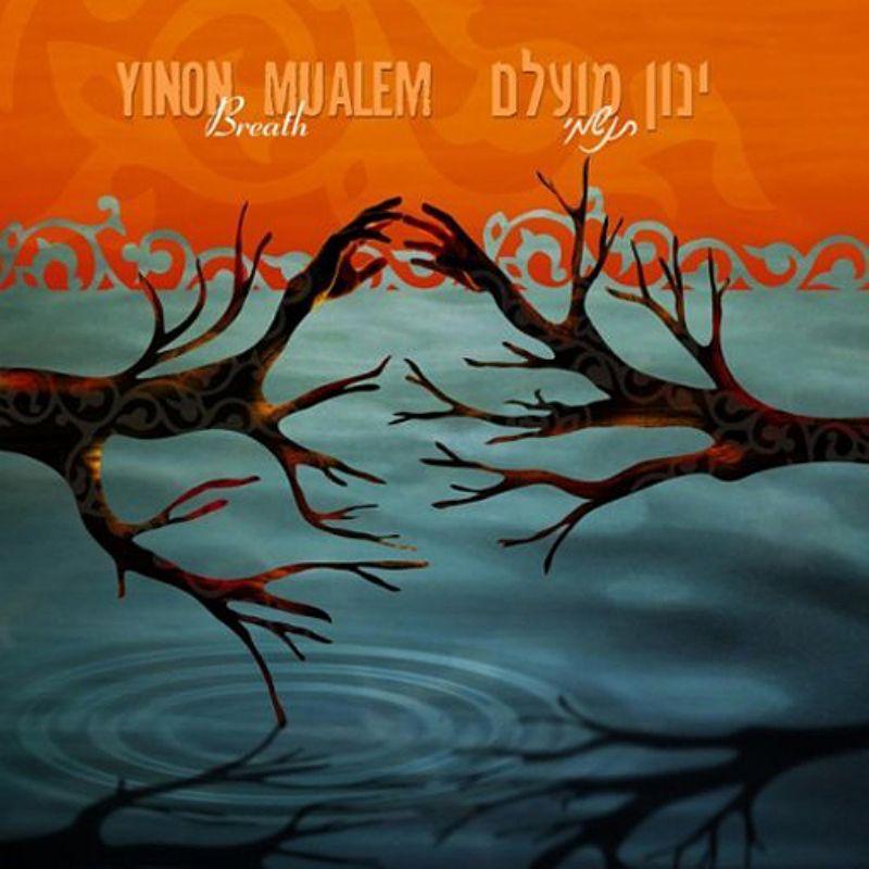 Yinon_Muallem__Nefes_(Breath)