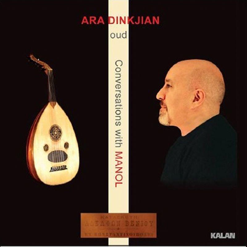 Ara_Dinkjian__Conversations_with_Manol_(Oud)