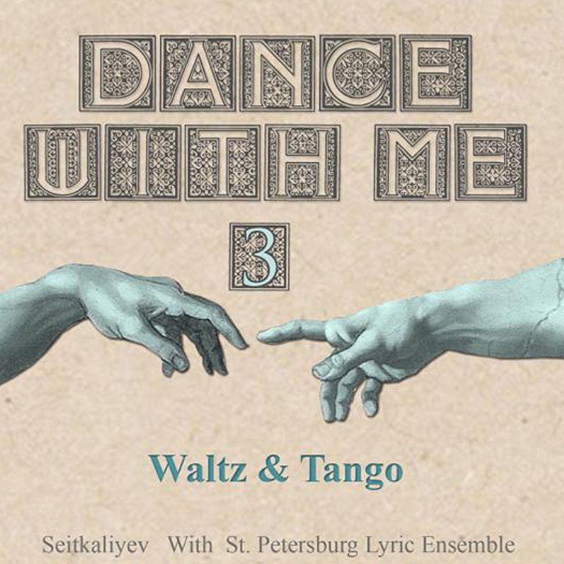 Dance_with_Me_3__Waltz__Tango